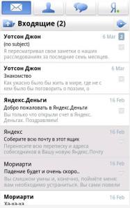Мобильное приложение яндекс