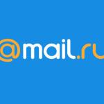 Электронная почта Mail.Ru — почта вход, регистрация, настройка