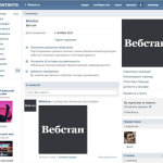 Продвижение блога в ВКонтакте