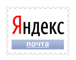 Эл почта - Что такое Эл Почта?