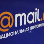 Как получить в интернете свой электронный почтовый ящик
