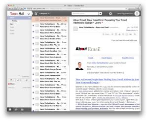 yandex mail  бесплатная электронная почта
