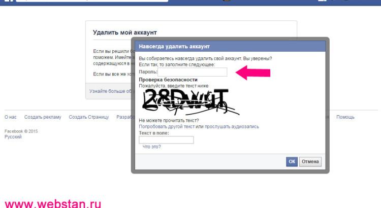 Как добавить кнопки социальных сетей на сайт - Impuls-Webru