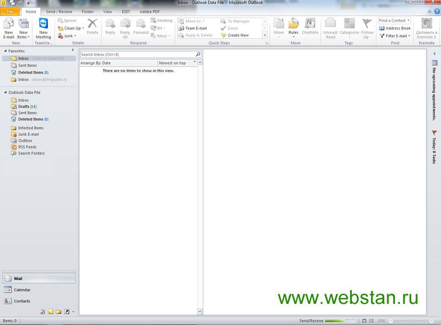 Outlook Express и как с ней работать