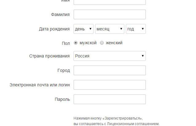 Зарегистрироваться в сети одноклассники