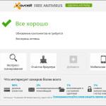 Avast-сканер почты