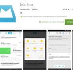 Почтовый клиент Mailbox