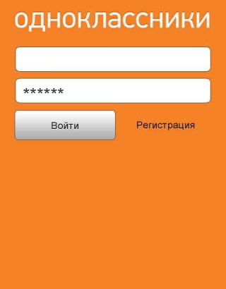 Одноклассники.ру Archives - Вебстан fd147f16107