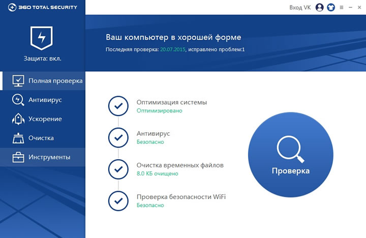 Антивирус 360 Internet Security