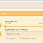Табор.ру знакомства вход — моя страница