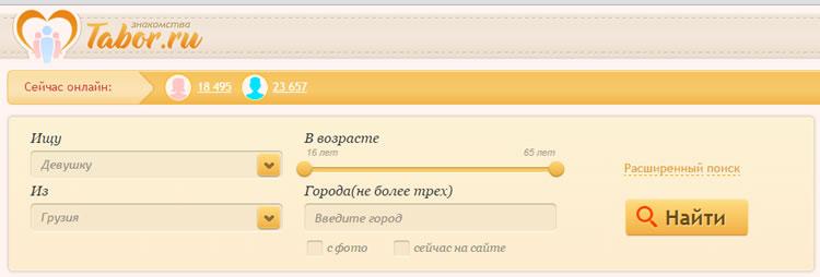 Регистрация и вход на Табор через ОК