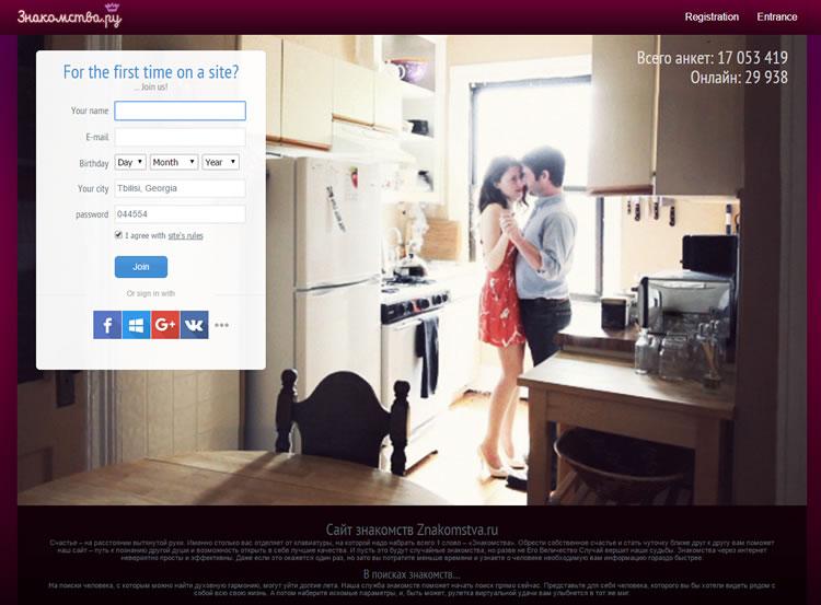 вход в контакт бесплатный сайт знакомств