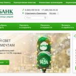 Сбербанк онлайн вход в личный кабинет