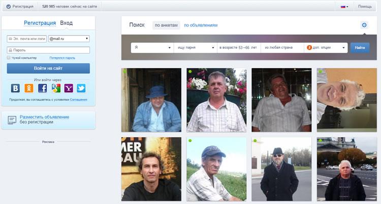 Знакомства mail.ru моя страница