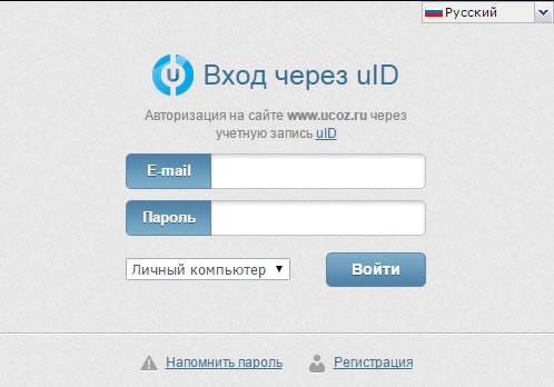 Вход в админку Ucoz