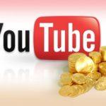 Заработок на Youtube-канале