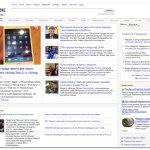 Что такое Яндекс Новости?