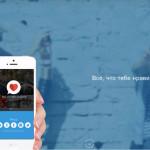WeLike — Все социальные сети в одном приложении