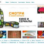 Смотри.ру онлайн видео