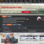 Чемпионат.ком вход