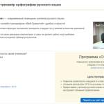 Gramotei cerm ru вход на сайт
