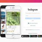 Инстаграм вход через веб и мобильное приложение