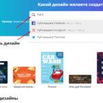 Как оформить публикацию в Инстаграм самостоятельно